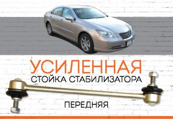 "Lexus ES<span style=""font-style: italic;"">  <span style=""font-weight: normal;"">Производство модели: </span>ES V – 2001-2006, ES II – 2006-2012</span>"