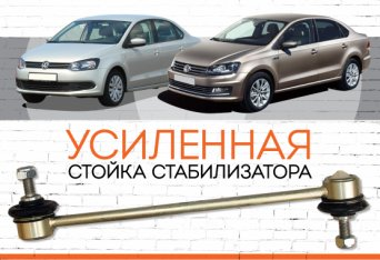 "<span style=""font-weight: bold;"">Volkswagen Polo clasik </span><span style=""font-weight: normal;"">(седан)</span><span style=""font-style: italic;""><span style=""font-weight: normal;""> </span></span><span style=""font-weight: normal; font-style: italic;"">, </span>с 2010..."