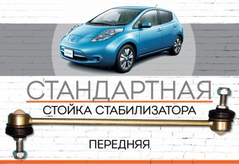 "Nissan Leaf <span style=""font-weight: normal;""><span style=""font-style: italic;"">Производство модели</span><span style=""font-style: italic;"">:</span></span><span style=""font-style: italic;""></span><span style=""font-weight: bold;""><span style=""font-weight: bold;""><span style=""font-style: italic;""> с 2010 </span></span><span style=""font-weight: normal;""></span></span>"