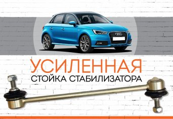 "<span style=""font-weight: bold;"">Audi A1 c 2010</span>"
