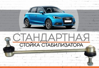 "<span style=""font-weight: bold;"">Audi A1  </span><span style=""font-style: italic;""><span style=""font-weight: normal;""><span style=""font-weight: bold;"">c 2010</span> <span style=""font-weight: bold;""></span></span></span>"