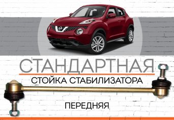 "Nissan Juke  <span style=""font-weight: normal; font-style: italic;"">П</span><span style=""font-style: italic;""><span style=""font-weight: bold;""><span style=""font-weight: normal;"">роизводство модели: <span style=""font-weight: bold;"">c 2010 </span><span style=""font-weight: bold;""></span></span></span></span>"