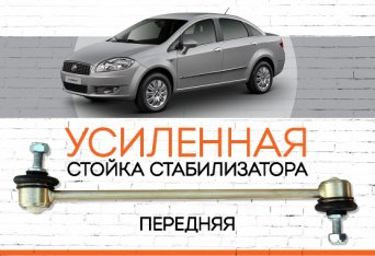 "Fiat Linea:<span style=""font-style: italic;""> <span style=""font-weight: normal;"">c 2007</span></span>"