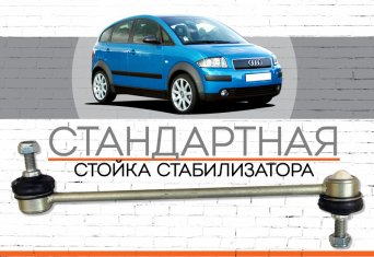"<span style=""font-weight: bold;"">Audi A2 2000-2005</span>"