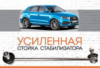 "<span style=""font-weight: bold;"">Audi Q3 </span><span style=""font-style: italic;""><span style=""font-weight: bold;""><span style=""font-weight: normal;""><span style=""font-weight: bold;"">c 2013</span></span></span></span>"