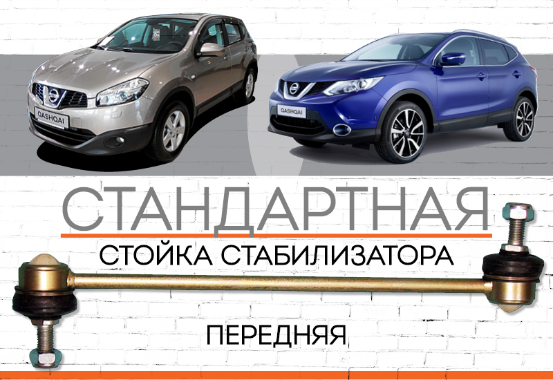 "Nissan Qashqai II  <span style=""font-weight: normal;""><span style=""font-style: italic;"">Производство модели: <span style=""font-weight: bold;"">с 2013 </span></span></span>"