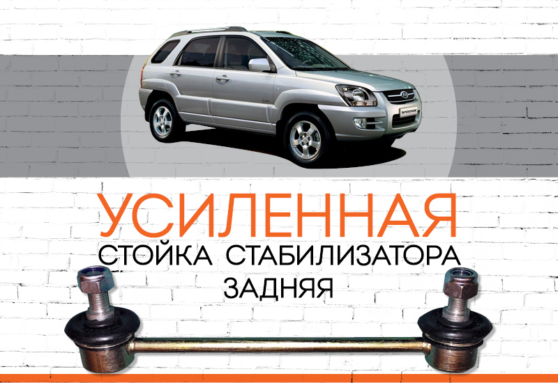 "Kia Sportage <span style=""font-weight: normal; font-style: italic;"">П</span><span style=""font-style: italic;""><span style=""font-weight: bold;""><span style=""font-weight: normal;"">роизводство модели:<span style=""font-weight: bold;""> 2004-2010 </span><span style=""font-weight: bold;""></span></span></span></span>"