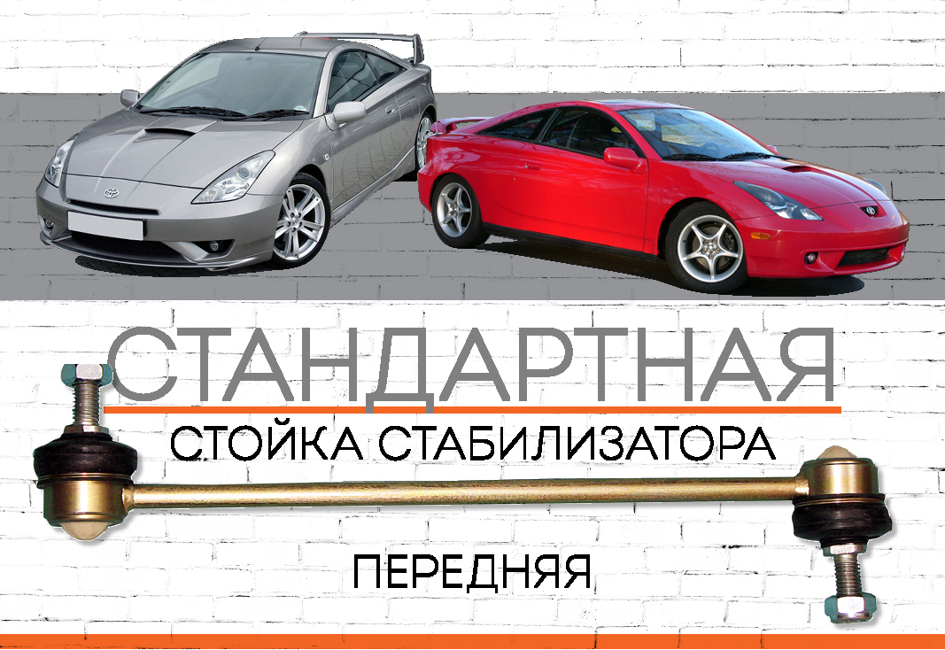 "<span style=""font-weight: bold;"">Toyota Celica VII</span> <span style=""font-style: italic;"">(ZZT23): <span style=""font-weight: normal;"">1999-2005</span></span>"