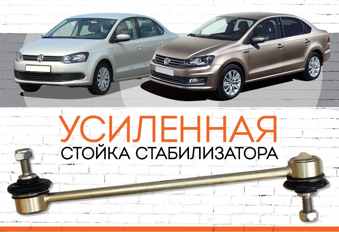 "Volkswagen Polo clasik <span style=""font-weight: normal;"">(седан)</span><span style=""font-style: italic;""><span style=""font-weight: normal;""> </span></span><span style=""font-weight: normal; font-style: italic;"">Производство модели: </span>с 2010"