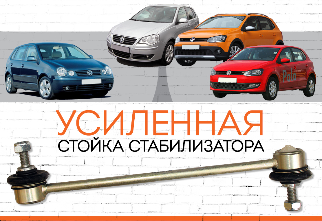 "Volkswagen Polo <span style=""font-weight: normal;""> (хэтчбек)</span> <span style=""font-weight: normal; font-style: italic;"">Производство модели:</span> с 2009"