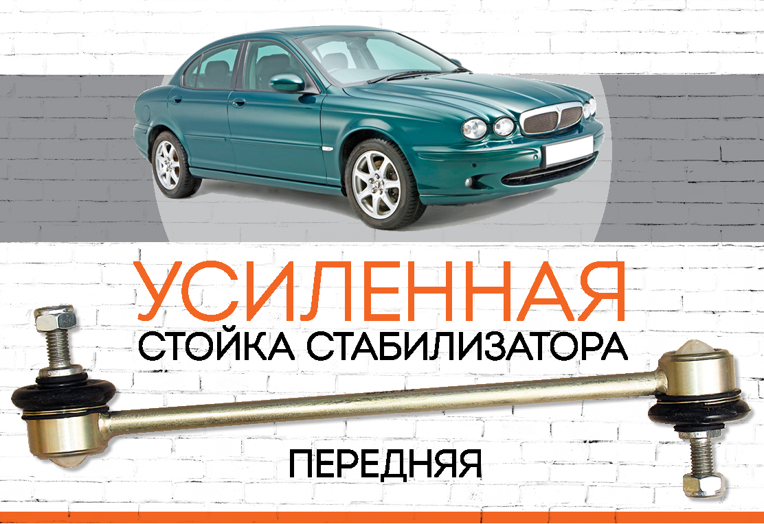 "Jaguar X-type:<span style=""font-style: italic; font-weight: normal;""> с 2001-2009</span>"