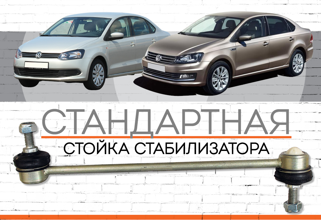"Volkswagen Polo clasik <span style=""font-weight: normal;"">(седан)</span><span style=""font-weight: bold;""> </span><span style=""font-weight: normal;""><span style=""font-style: italic;"">Производство модели:</span></span><span style=""font-weight: bold;""> <span style=""font-style: italic;"">с 2010</span></span>"