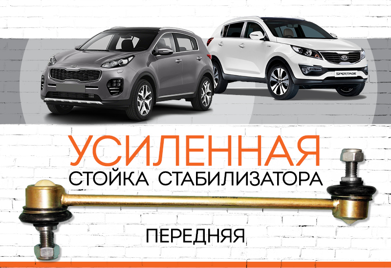 "Kia Sportage <span style=""font-weight: normal; font-style: italic;"">П</span><span style=""font-style: italic;""><span style=""font-weight: bold;""><span style=""font-weight: normal;"">роизводства модели: <span style=""font-weight: bold;"">2010-2015 </span><span style=""font-weight: bold;""></span></span></span></span>"