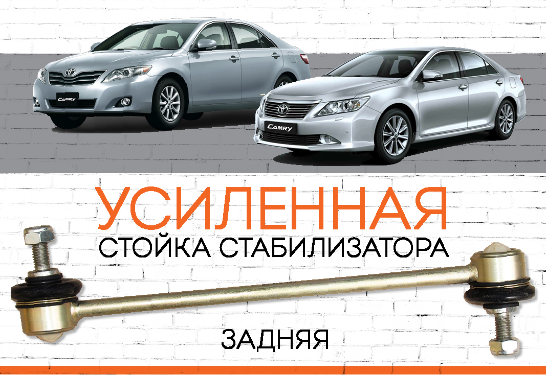 "<span style=""font-weight: bold;"">Toyota Camry </span><span style=""font-style: italic;"">VI (V40):  </span><span style=""font-weight: normal; font-style: italic;"">2006–2012,</span><span style=""font-style: italic; font-weight: bold;""> </span><span style=""font-style: italic;"">Camry VII (50): <span style=""font-weight: normal;"">c 2012 ...</span></span>"