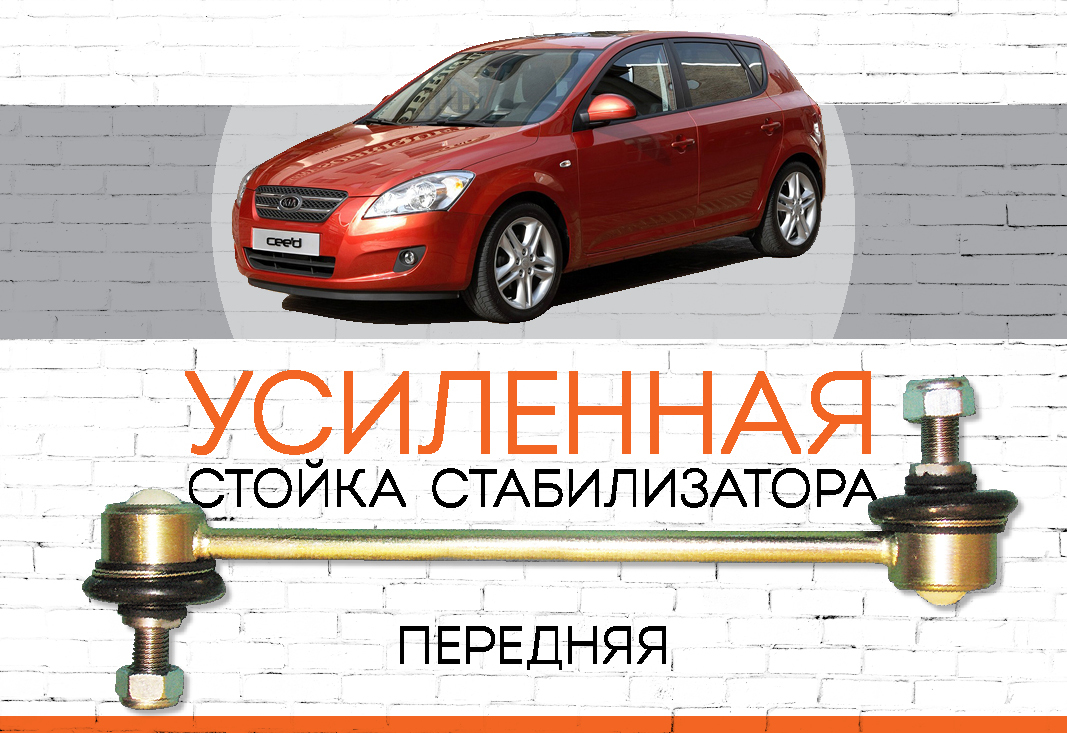 "Kia Ceed <span style=""font-style: italic;""> <span style=""font-weight: normal;"">Производство модели:</span> Ceed (ED) – 2006-2012</span>"