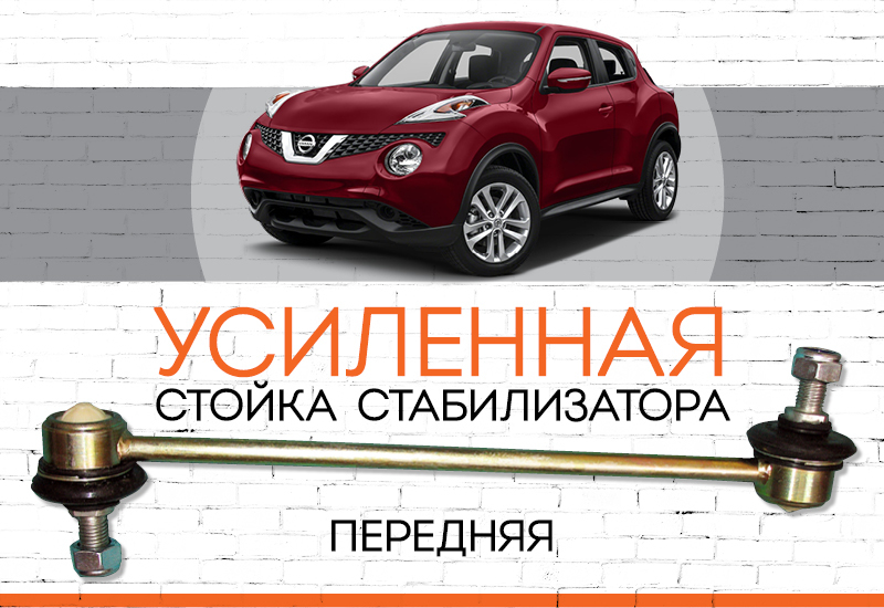 "Nissan Juke <span style=""font-weight: normal; font-style: italic;"">П</span><span style=""font-style: italic;""><span style=""font-weight: normal;"">роизводство модели: </span>c 2010 </span>"