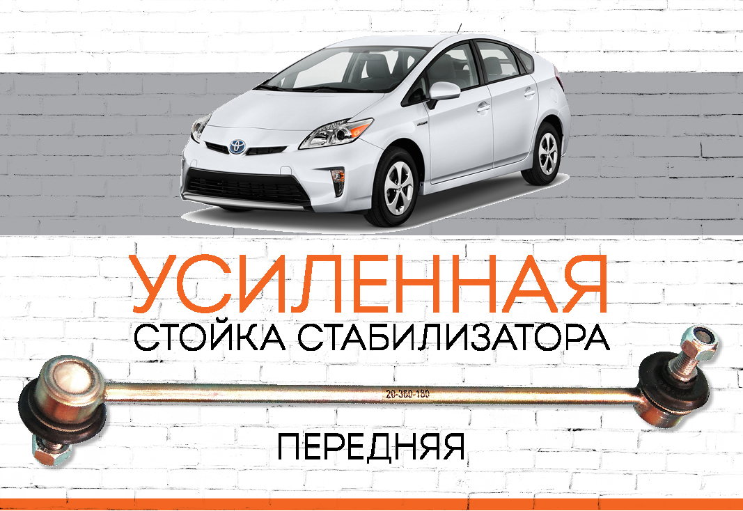 "<span style=""font-weight: bold;"">Toyota Prius III</span><span style=""font-style: italic;""><span style=""font-weight: bold;""> </span> (XW30) –<span style=""font-weight: bold;""> c 2009</span></span>"