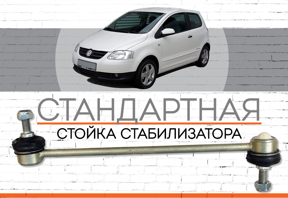 "Volkswagen Fox <span style=""font-style: italic; font-weight: normal;"">Производство</span><span style=""font-style: italic; font-weight: normal;""> модели</span><span style=""font-weight: normal; font-style: italic;"">:</span> Fox I - 2003-2013; Fox II - c 2014"