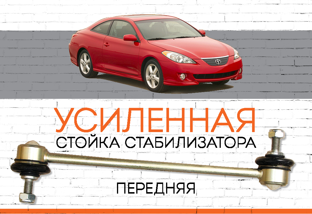 "<span style=""font-weight: bold;"">Toyota Camry Solara II</span><span style=""font-style: italic;""><span style=""font-weight: normal;"">:</span>  <span style=""font-weight: normal;"">2004-2008</span></span>"