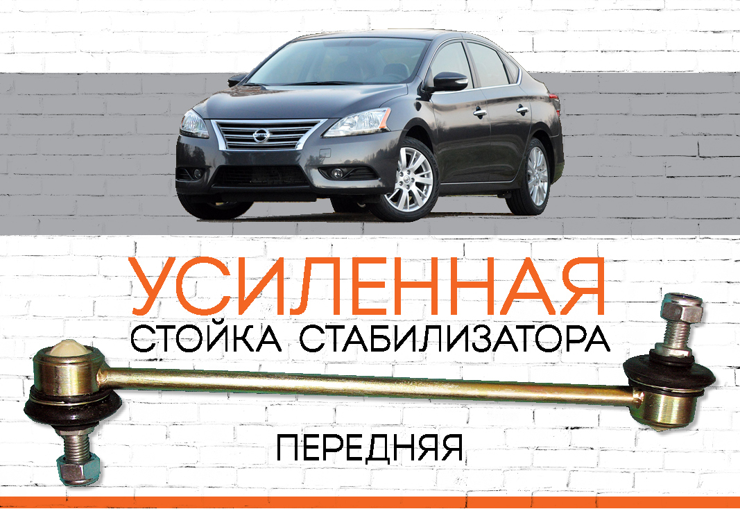 "Nissan Sentra <span style=""font-style: italic;""> <span style=""font-weight: normal;"">Производство модели</span>: Sentra (D17) – c 2012</span>"