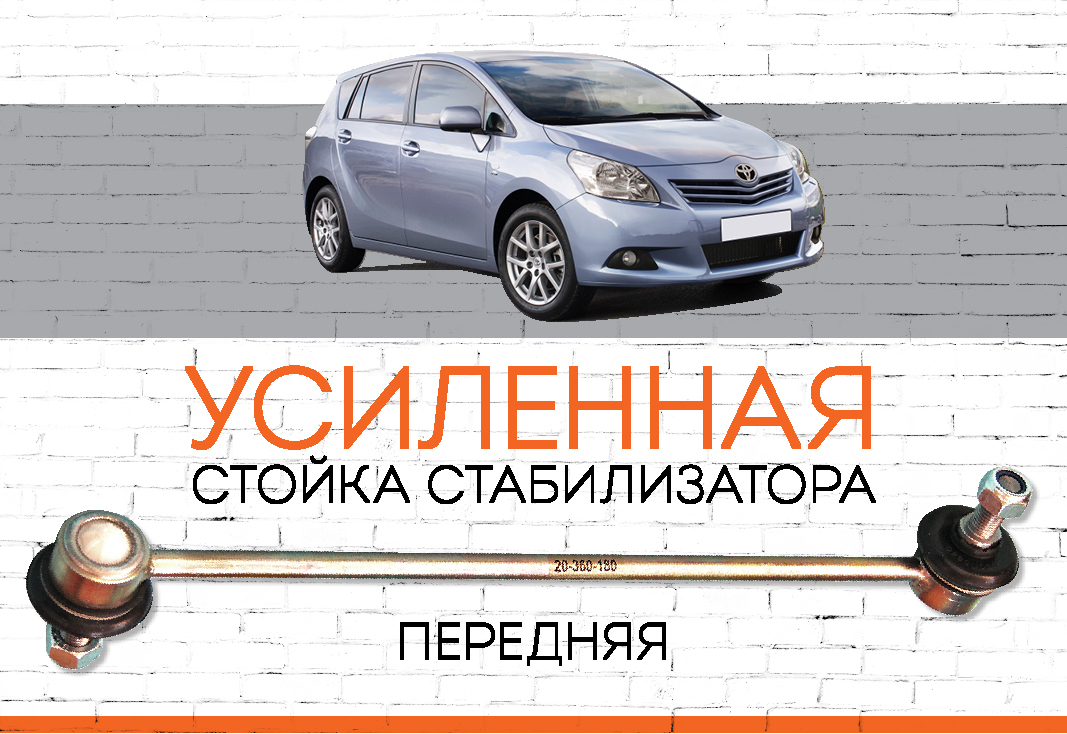 "<span style=""font-weight: bold;"">Toyota Verso</span><span style=""font-style: italic;""><span style=""font-weight: bold;""> </span>  <span style=""font-weight: bold;"">(R20) –  c 2009</span></span>"