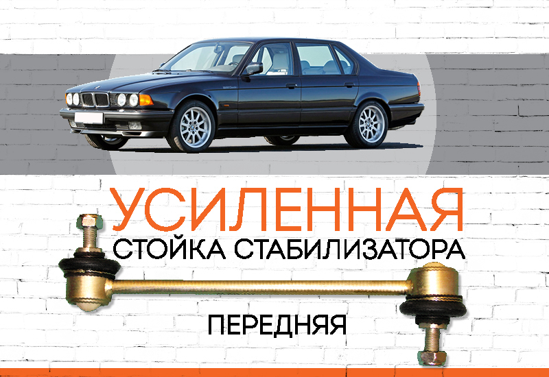 "BMW 7-series (E32)<span style=""font-style: italic;"">  <span style=""font-weight: normal;"">Производство модели: </span>7-series, E32 – 1986-1994</span>"