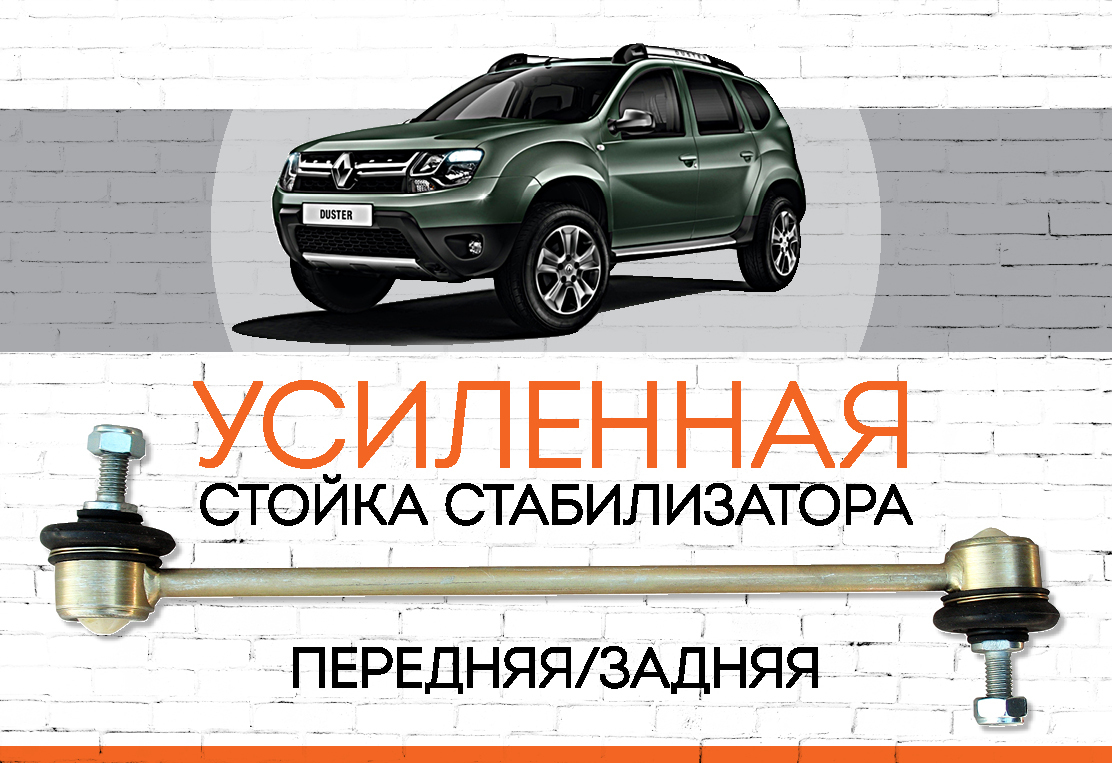 "Renault Duster:<span style=""font-style: italic; font-weight: normal;""> c 2010 ...</span>"