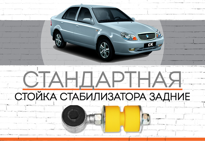 "Geely CK  <span style=""font-weight: normal;""></span><span style=""font-style: italic;""><span style=""font-weight: normal;"">Производство модели: </span>с 2005 </span>"